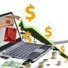 Como atraer al comprador en el comercio electrónico